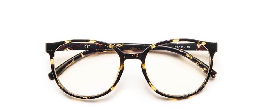 Fashionable Prescription Glasses Online